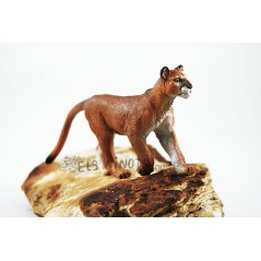 Figura Puma Papo